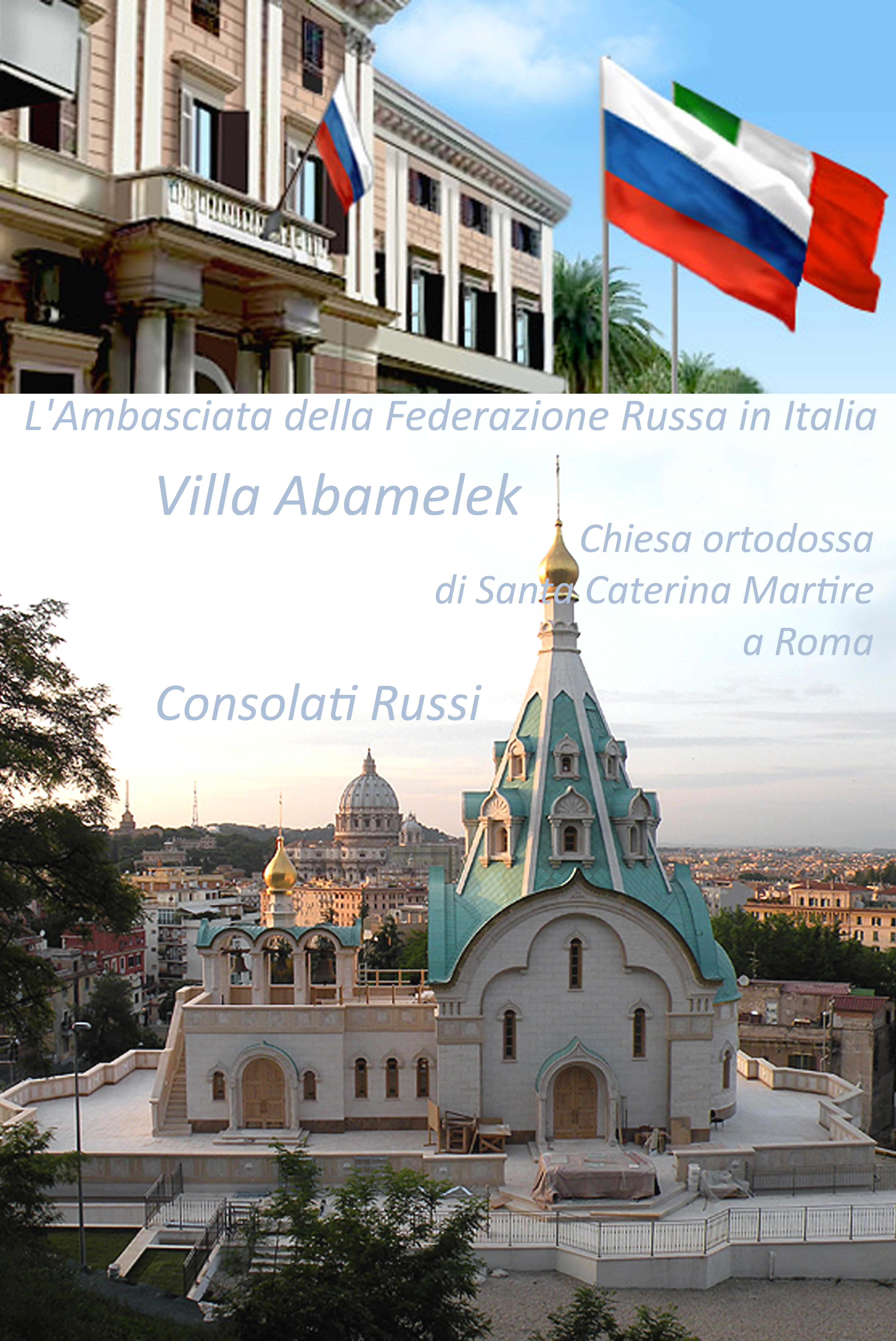 L'Ambasciata della Federazione Russa nella Repubblica Italiana